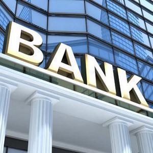 Банки Большого Игнатово