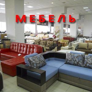 Магазины мебели Большого Игнатово