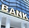 Банки в Большом Игнатово