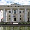 Дворцы и дома культуры в Большом Игнатово