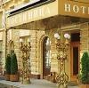 Гостиницы в Большом Игнатово