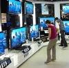 Магазины электроники в Большом Игнатово