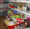 Магазины хозтоваров в Большом Игнатово
