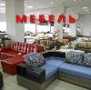 Магазины мебели в Большом Игнатово