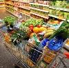Магазины продуктов в Большом Игнатово