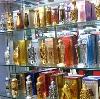 Парфюмерные магазины в Большом Игнатово