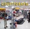 Спортивные магазины в Большом Игнатово