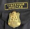 Судебные приставы в Большом Игнатово