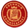 Военкоматы, комиссариаты в Большом Игнатово